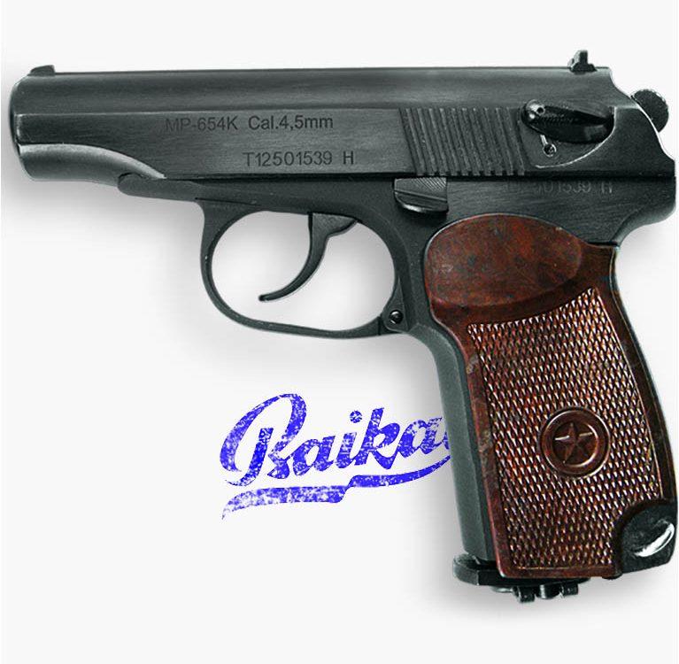 MP-654K Baikal - Пневматический ПМ от Guns-Review