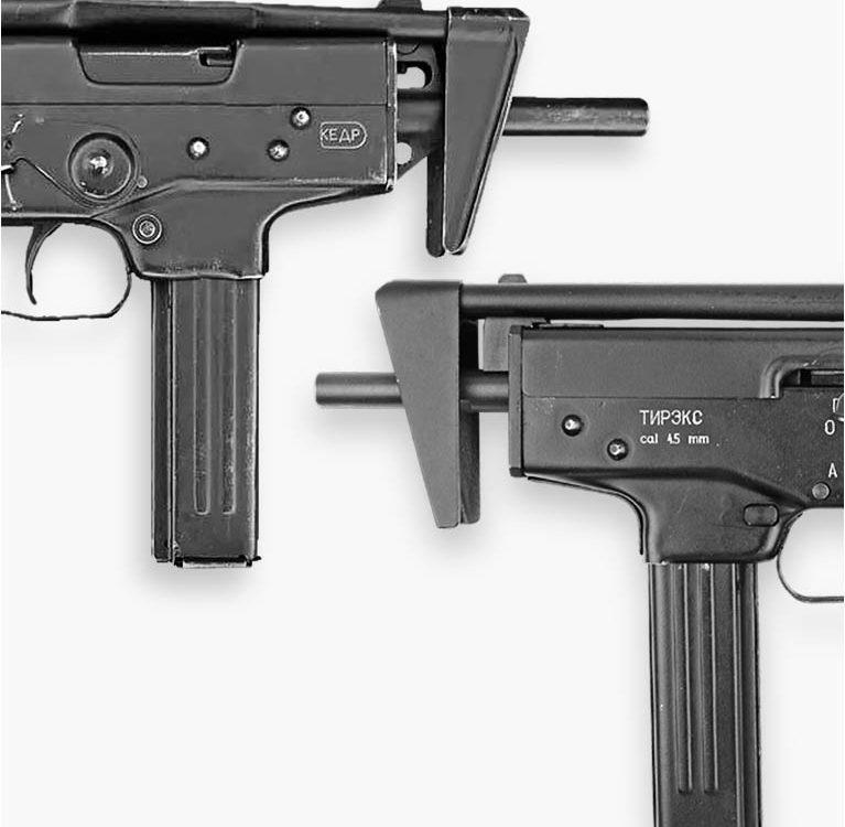 Пневматический пистолет пулемет Тирэкс (Кедр) от Guns-Review