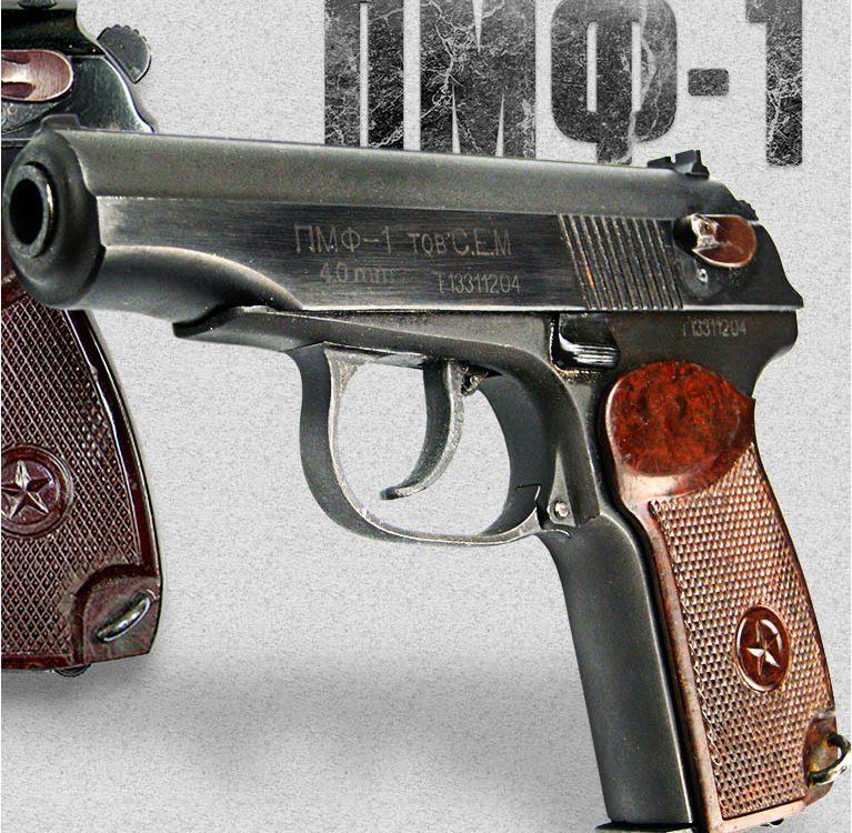 ПМФ-1 Пистолет Макарова под патрон Флобера - Обзор Guns-Review