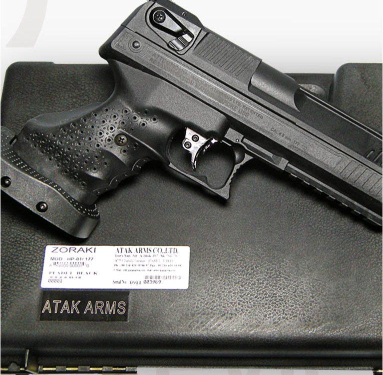 ZORAKI HP-01 LIGHT / ULTRA
