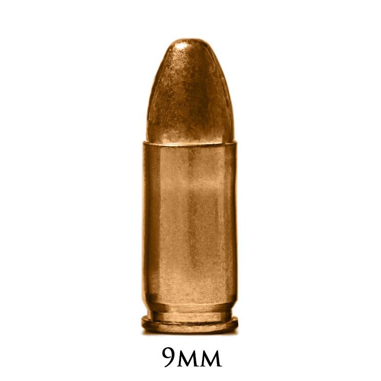 9mm или 9х19 Luger