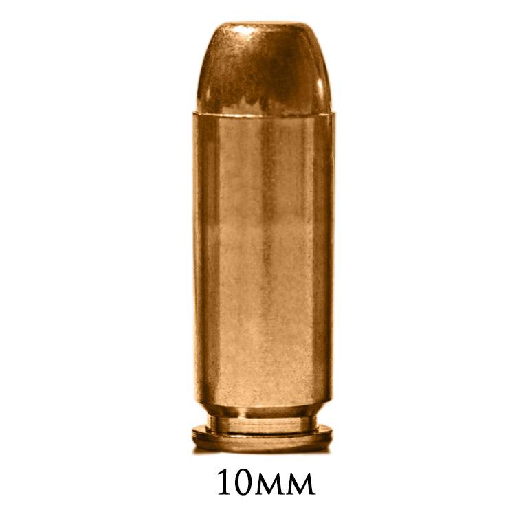 Патрон калибра 10mm