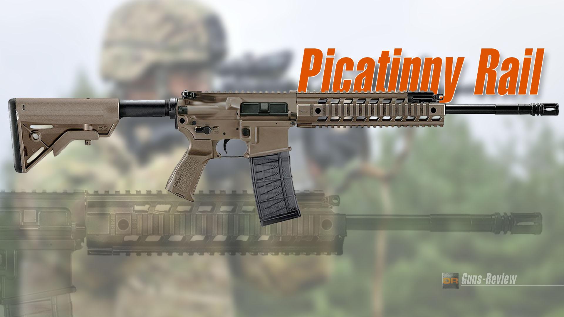 Платформа Пикатинни на винтовке SIG Sauer 516