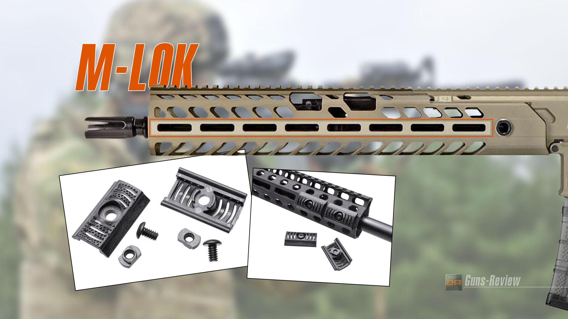Система крепления M-Lok