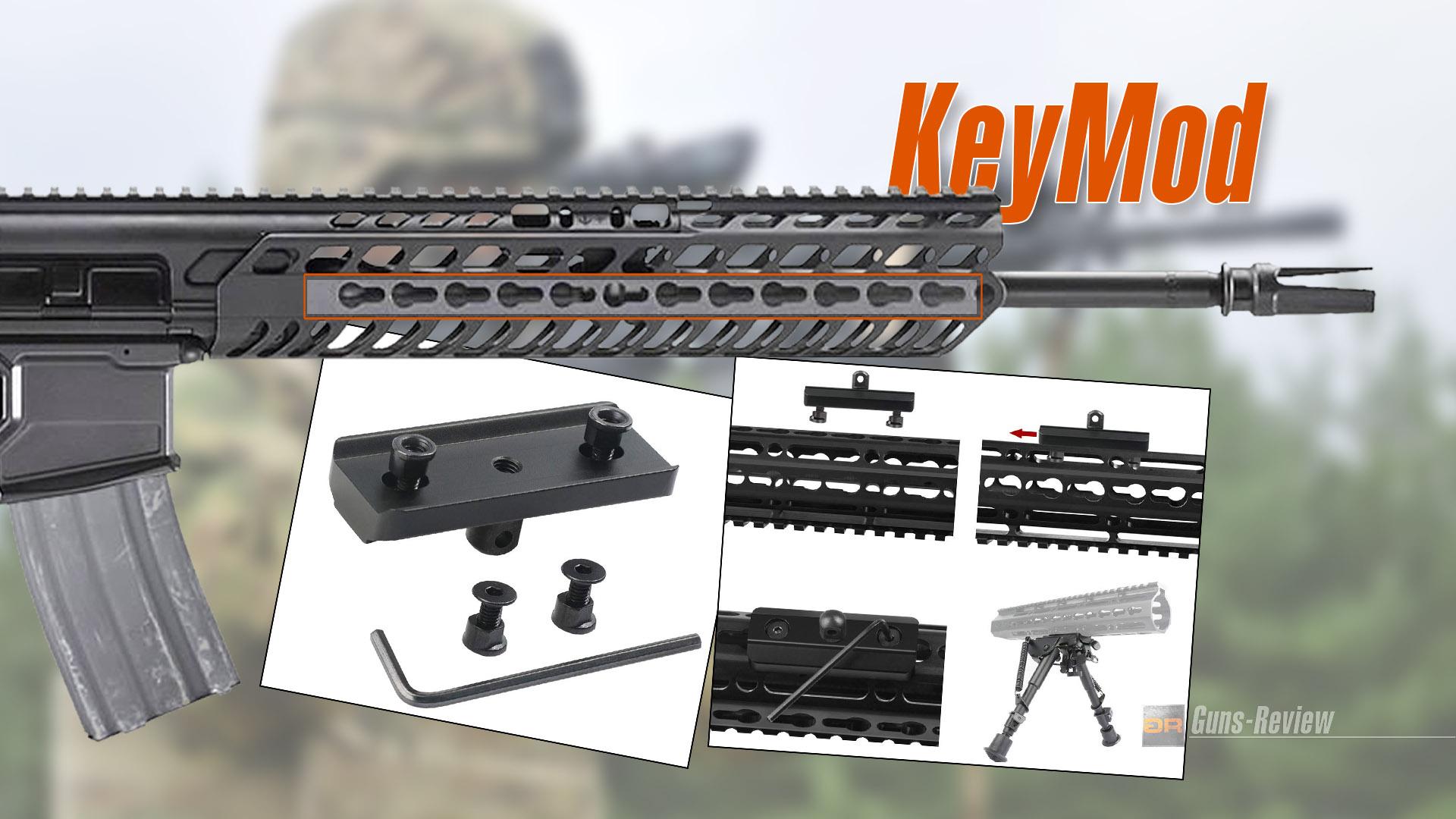 Система крепления Key-Mod